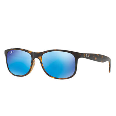 Ray-Ban napszemüveg RB4202 Andy 710/9R Polarized 55/17