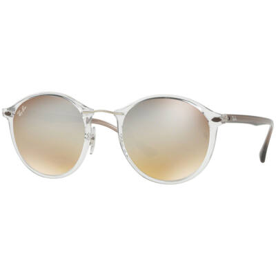 Ray-Ban napszemüveg Round II Light Ray RB4242 6290/B8 49/21